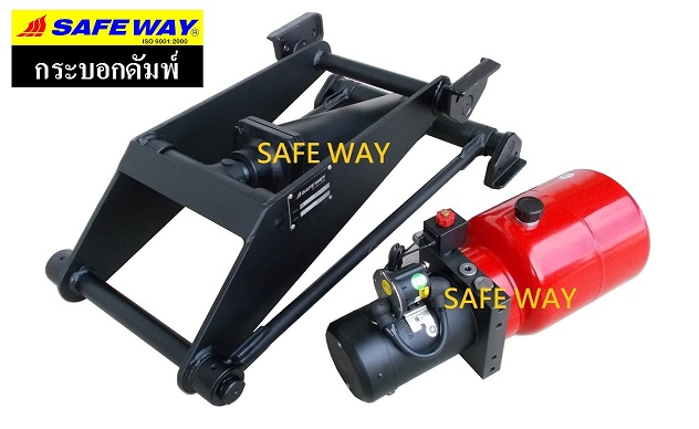 "SAFE WAY Dump hoist - KRM220 / 68"" 001"